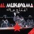 Al Mukawama