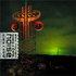 Quake III: Arena Noize