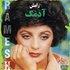 Adamak, Ramesh 3 - Persian Music