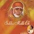 Bhajans - Sabka Malik Ek