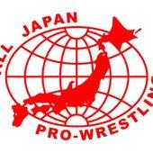 全日本プロレス