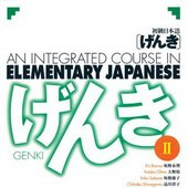 Genki Integrated Course in Elementary Japanese