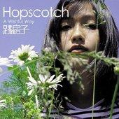 Hopscotch 跳房子