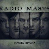 Radio-Masts - Имею Право (LP 2013)