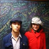 alex wong & amber rubarth