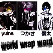 World Wrap Word (not official picture)