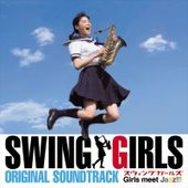 Swing Girls OST