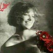 Квітка Цісик