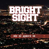 bright sight cover art
