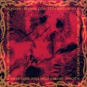 50 Million Year Trip (Downside Up) (LP Version)
