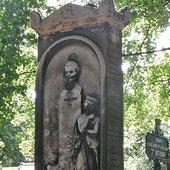 Anton Reicha's gravestone at Père Lachaise, Paris.