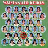 Waimanalo Keikis