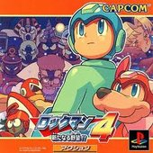 Mega Man 4 Soundtrack