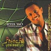 Tewodros Kasahun