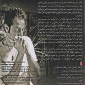Babak Safarnezhad (www.persianhub.com)
