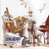Ace Attorney OST