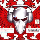 Пиратская Станция 5