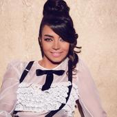 Jana (Lebanese)