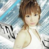 Hoshino Kanako