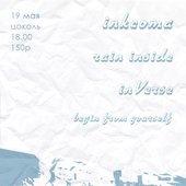 19.05, Spb, Zoccolo