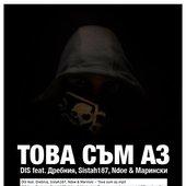 DIS feat. Drebniq, Sistah187, Ndoe & Marinski