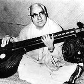Emani Shankara Sastry