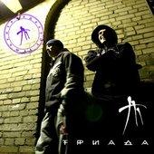 PiratMusic.ru - Триада