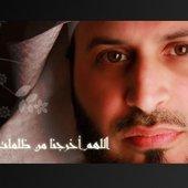 Sheikh Saad Al Ghamdi