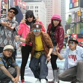 Jogja hip hop foundation