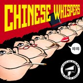 Chinese whispeeeerrrrr 1