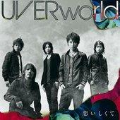 UVERworld - Koishikute (CD)