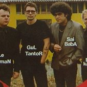 Source - discogs
