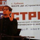 Игорь Живой