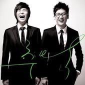 V.O.S pic new mini-album