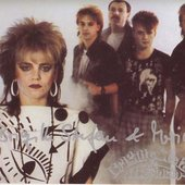 Brigitte Stefan & Meridian