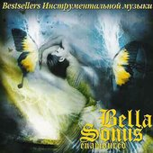 Bella Sonus