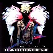 Kacho Oji