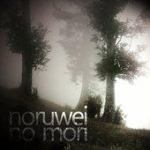 noruwei no mori