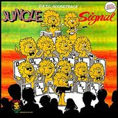 Signal One (Dub / Instrumental Reggae Music)