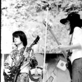 Kei Yamashita & Hiroshi Narazaki from Datetenryu 1972