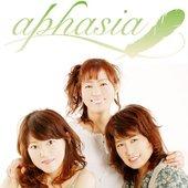aphasiaJPN-Sweet Illusion