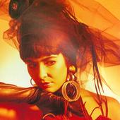 Ann Lewis '92 (K-Rock Tour Pamphlet)