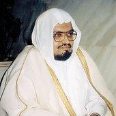 Cheikh Ali Jaber