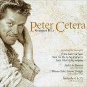 Peter Cetera & Chaka Khan