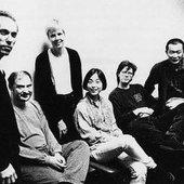 Kronos Quartet & Wu Man
