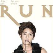 런 (Run)
