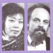 Joseph Celli & Jin Hi Kim