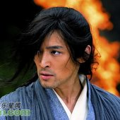 Hu Ge (as Guo Jing)