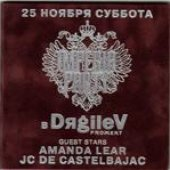 Dyagilev mixed by dj Mendez