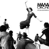 Маланка Orchestra